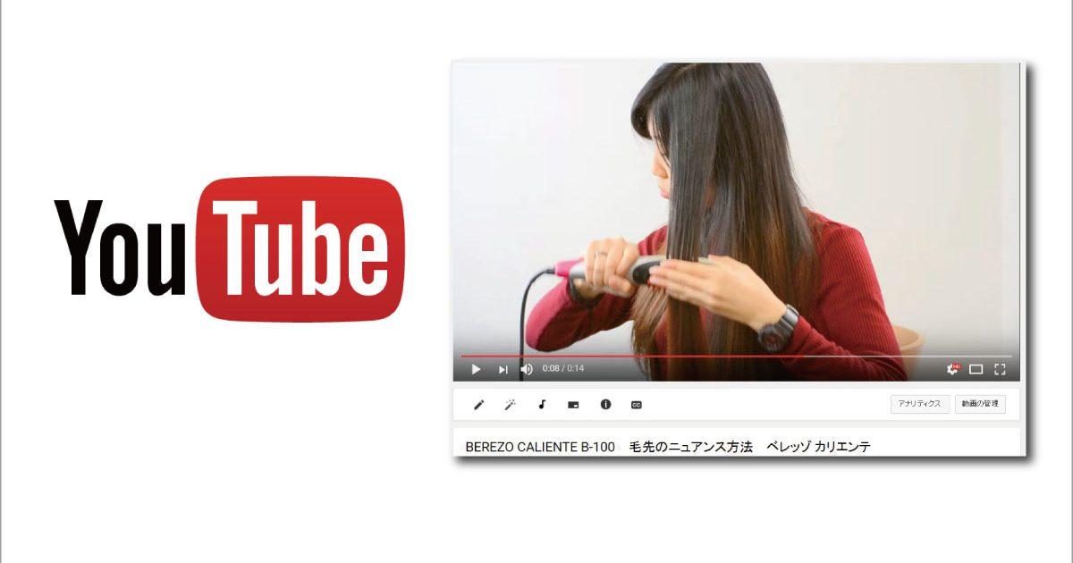 youtube-002