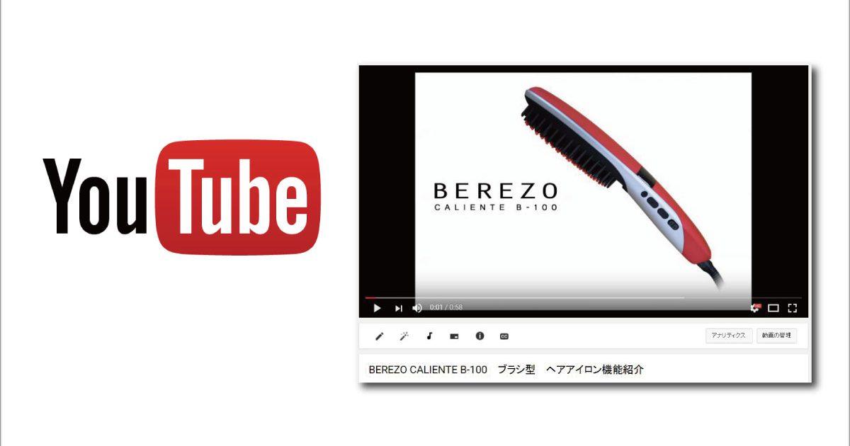 youtube-003